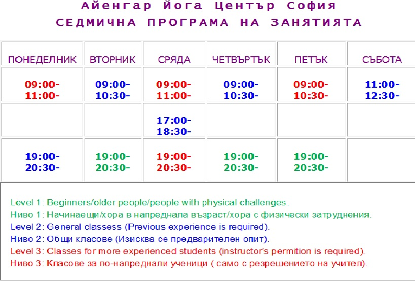 timetable-16-17
