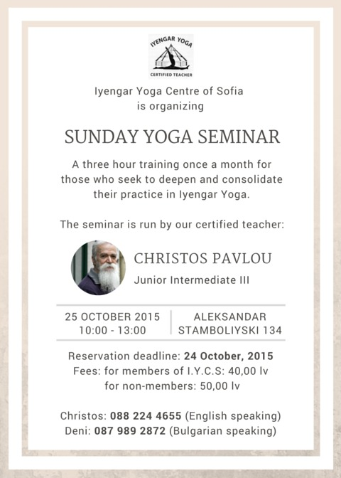 Sunday Seminar Flyer
